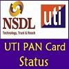 NSDL & UTI PAN